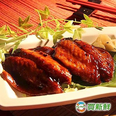 買新鮮 蒲燒魚腹排(含醬料)X3包