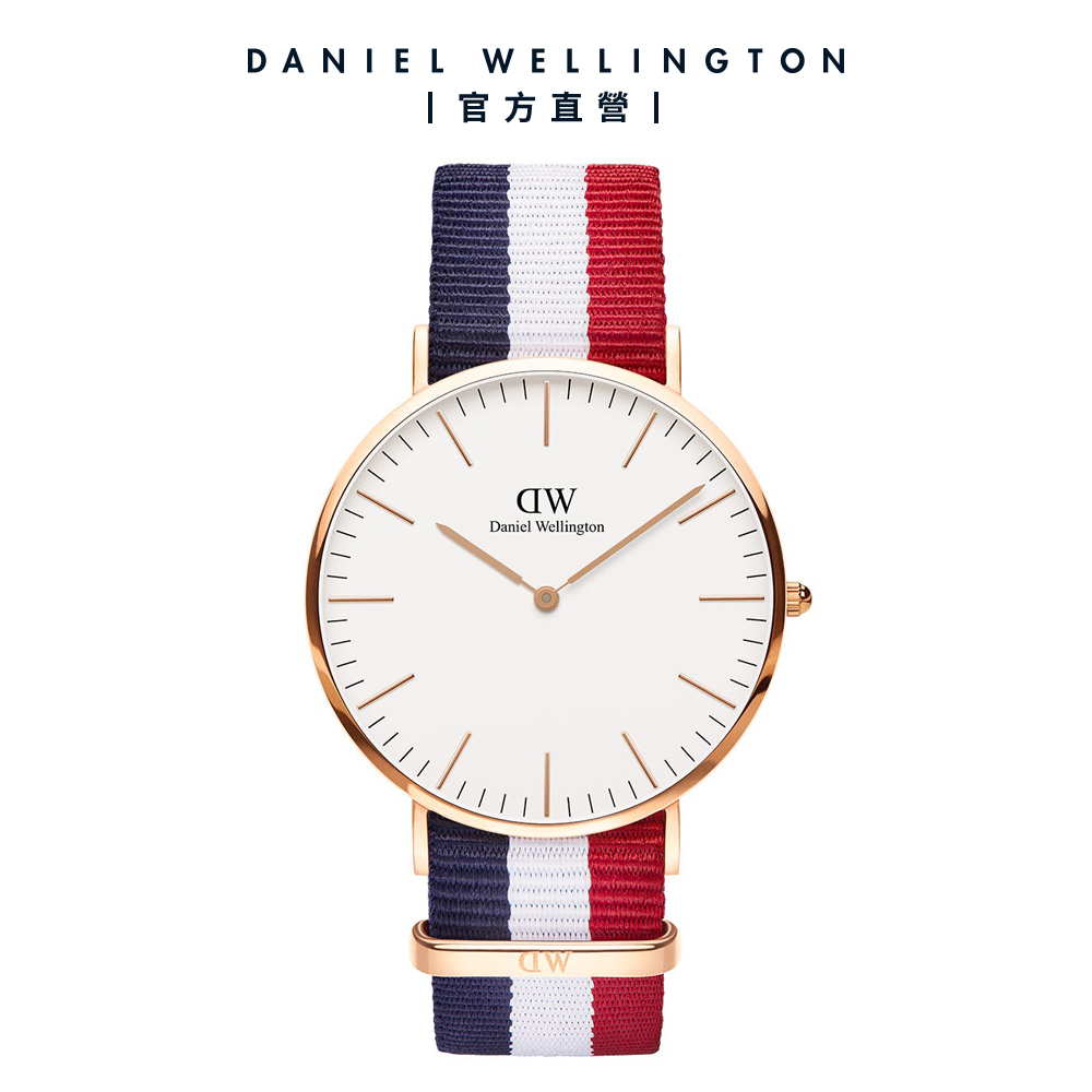 【Daniel Wellington】官方直營 Classic Cambridge 40mm藍白紅織紋錶 DW手錶