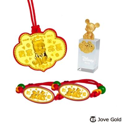 Disney迪士尼系列金飾 黃金彌月印章套組木盒-如意維尼款+米奇造型印章 0.25錢