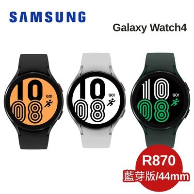[時時樂限定] Samsung Galaxy Watch 4 智慧手錶 R870 44mm 藍芽版