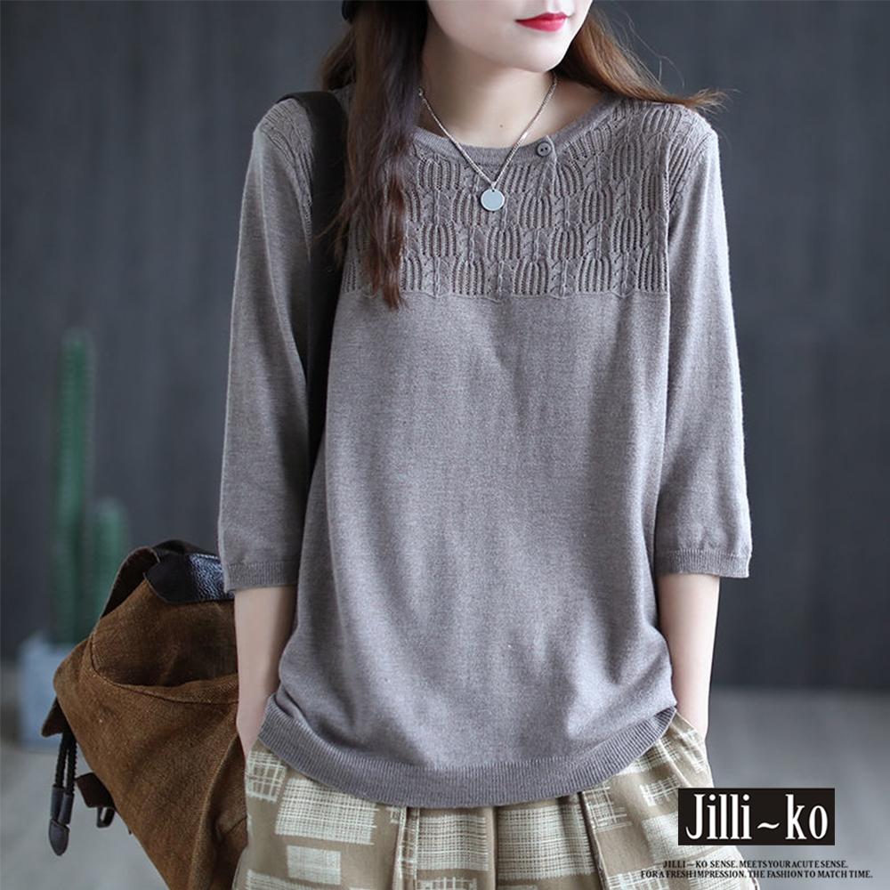 JILLI-KO 復古文藝造型小衫- 灰色