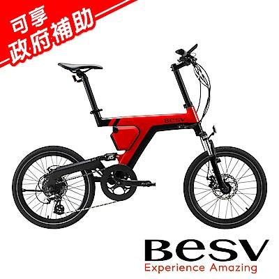 《BESV》PSA1 智慧動能電動自行車 20吋 紅色 E-BIKE