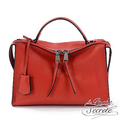 La Poche Secrete 側背包 真皮皮飾流蘇垂墜包-魅力紅