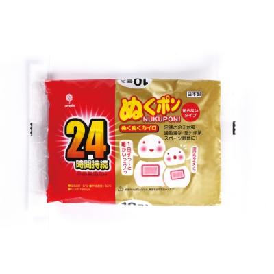 日本-小久保 24H手握式暖暖包(10入)X3