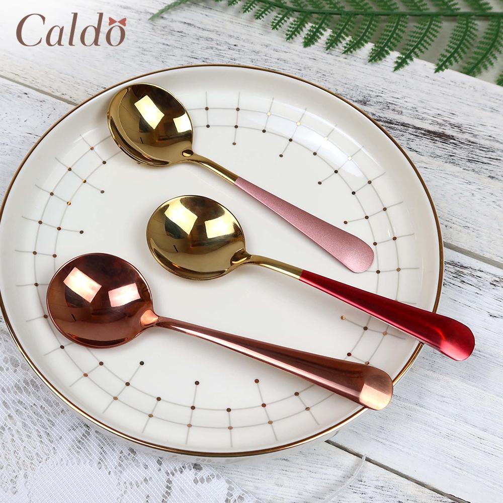 【Caldo卡朵生活】高顏值不鏽鋼圓勺4件組(快)