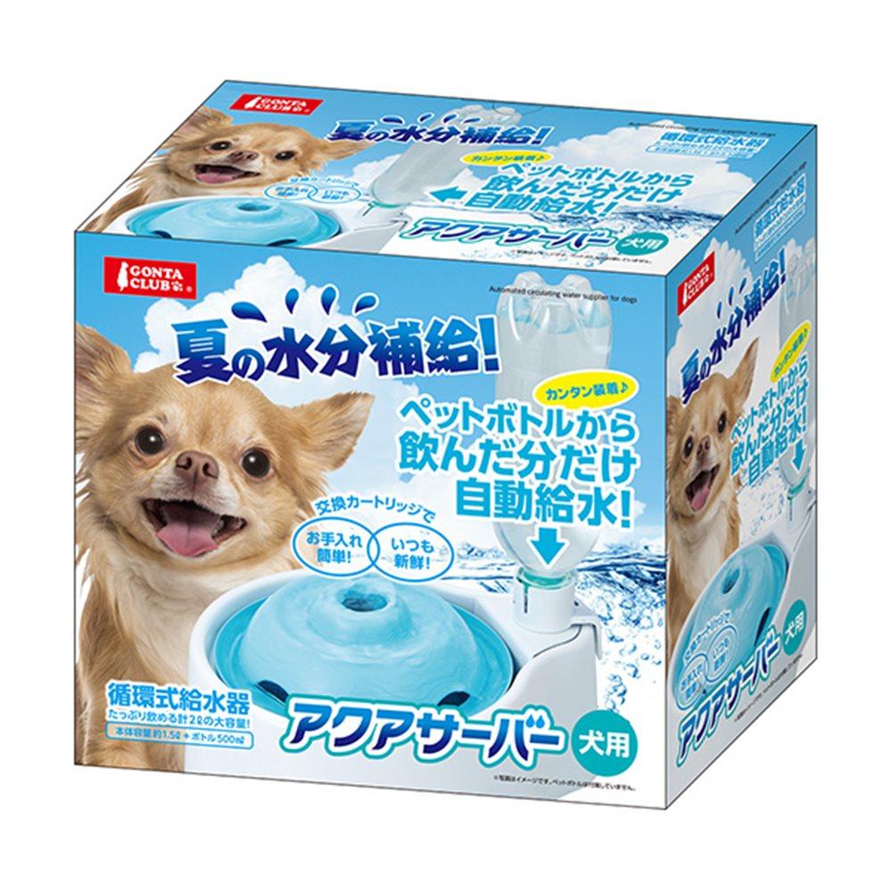 Marukan《犬用自動飲水器 2L》DP-347