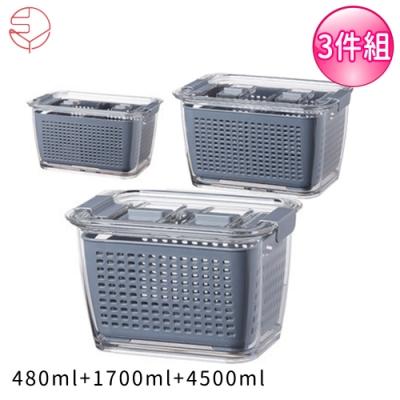 日本霜山 透明蔬果冰箱收纳瀝水保鮮盒(附蓋)三件組-灰色480+1700+4500ml