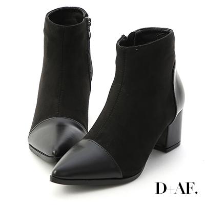 D+AF 魅力冬日.拼接設計尖頭中跟短靴*黑