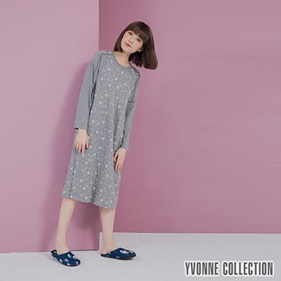 YVONNE貓頭鷹印花長袖洋裝- 暗灰