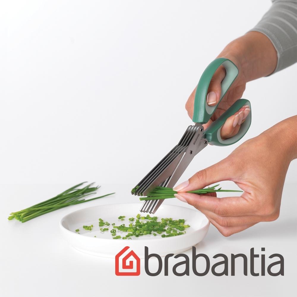 【Brabantia】多功能廚房蔬菜剪刀(冷杉綠)