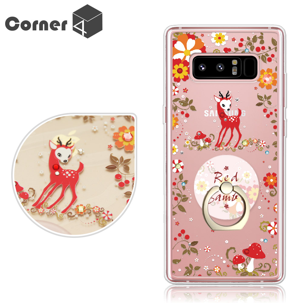 Corner4 Samsung Note8 奧地利彩鑽指環扣雙料手機殼-蘑菇小鹿
