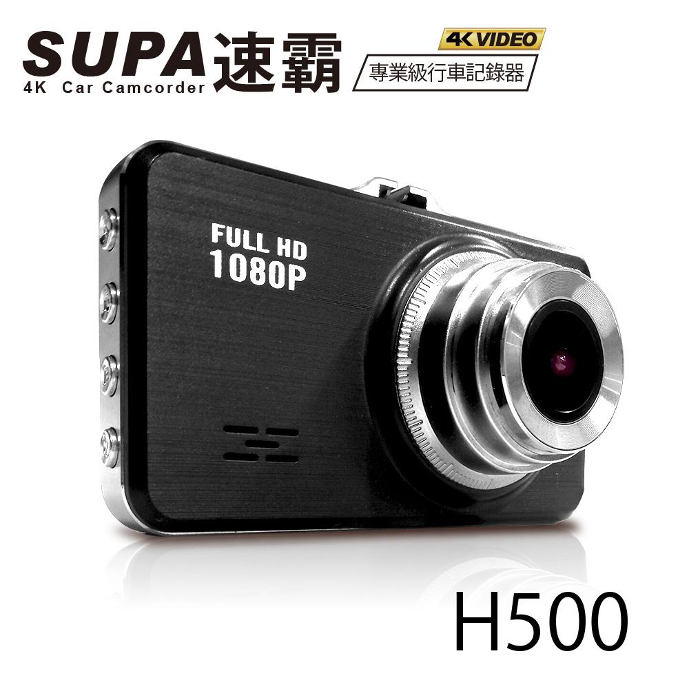 速霸 H500 140度超廣角 4K金屬機身高畫質行車紀錄器 @ Y!購物