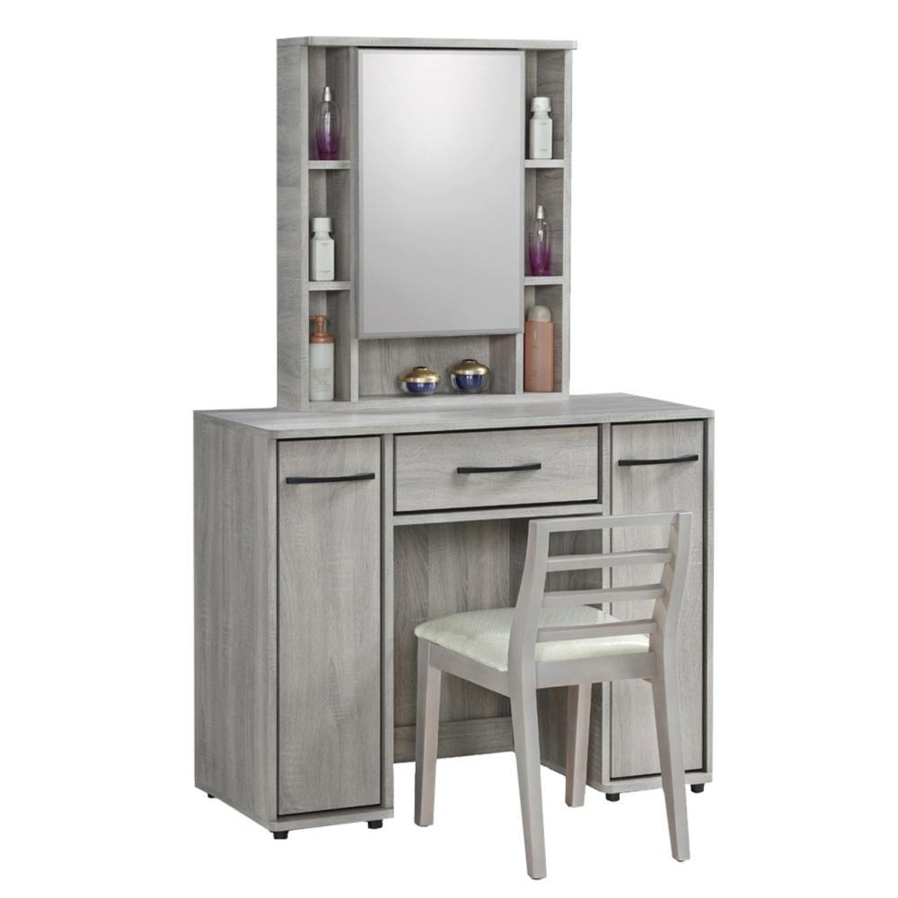 文創集 皮斯 淺橡木紋3.2尺開合式鏡面鏡台/化妝台組合(含化妝椅)-97x41x156cm免組