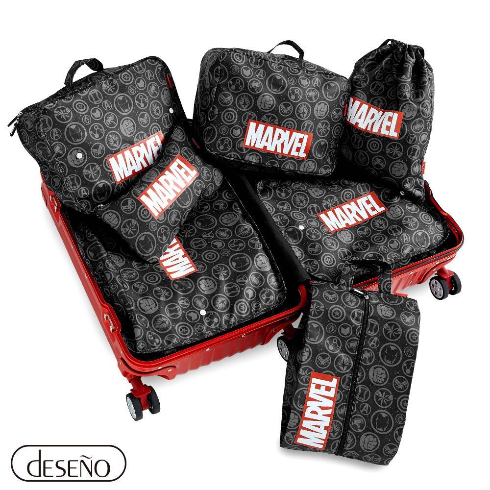 Marvel 漫威系列復仇者聯盟款旅行收納套組-七件組
