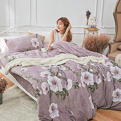 戀家小舖 / 法蘭絨  單人床包兩用毯組  深宮秘境  保暖抗寒