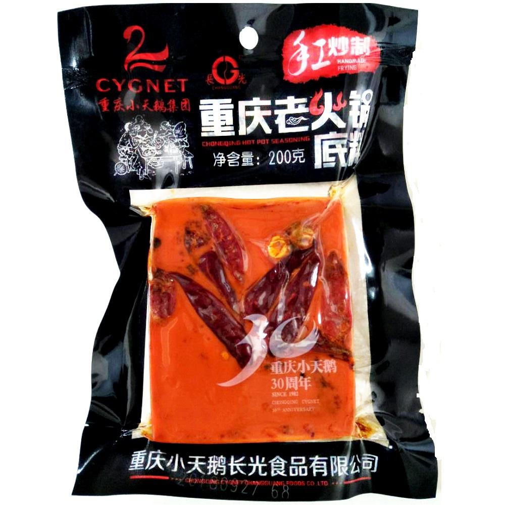 重慶小天鵝重慶老火鍋底料(200g)