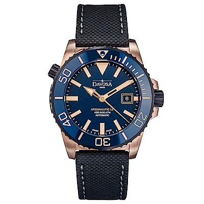 DAVOSA Argonautic Bronze青銅排氦氣300M專業潛水限量錶/湛藍