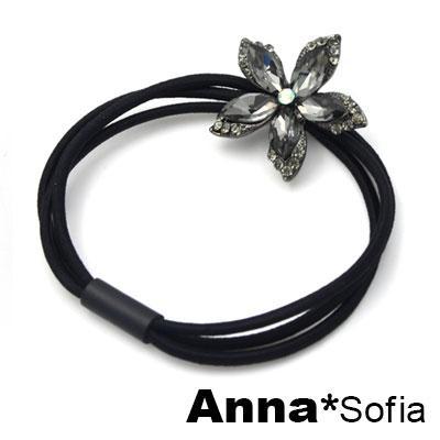 【2件7折】AnnaSofia 五瓣花晶蕾 純手工彈性髮束髮圈髮繩(灰晶系)