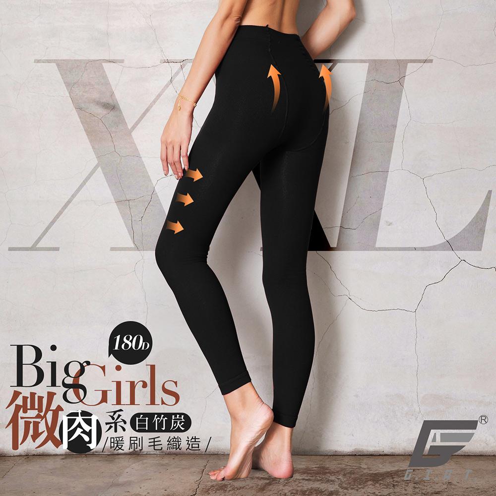 GIAT台灣製竹炭大尺碼機能刷毛褲襪(九分款-黑色)