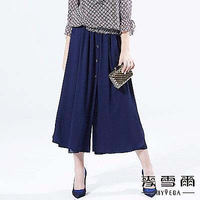 【麥雪爾】簡約雪紡假兩件寬褲裙-深藍