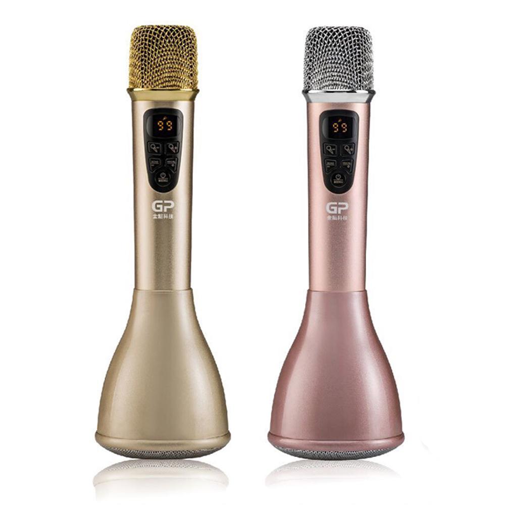 金點科技 第二代K歌神器之王 數位掌上KTV藍芽無線麥克風喇叭 F+