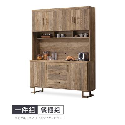 時尚屋 瑞德工業風5尺餐櫃組 寬151.2x深40x高197.8公分