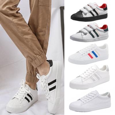 [時時樂限定]韓國KW美鞋館-網路熱搜經典休閒小白鞋(3款可選)