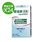【雀巢愛速康】管灌 佳氮 營養均衡配方(24罐x237ml)