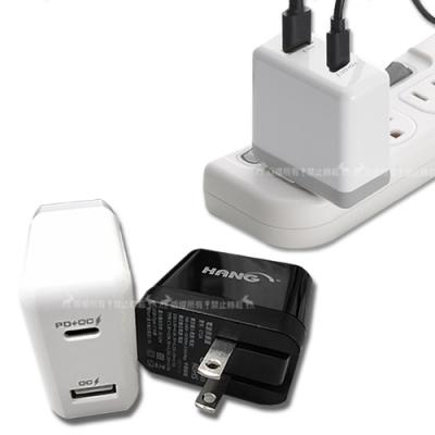 HANG PD+QC4.0/3.0 Type-C/USB-A雙孔 全兼容快速閃充充電器 旅充頭