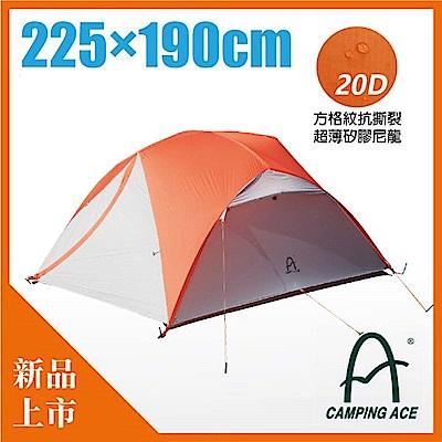 Camping Ace 免打營釘-超輕登山露營航空鋁合金3人極地帳蓬