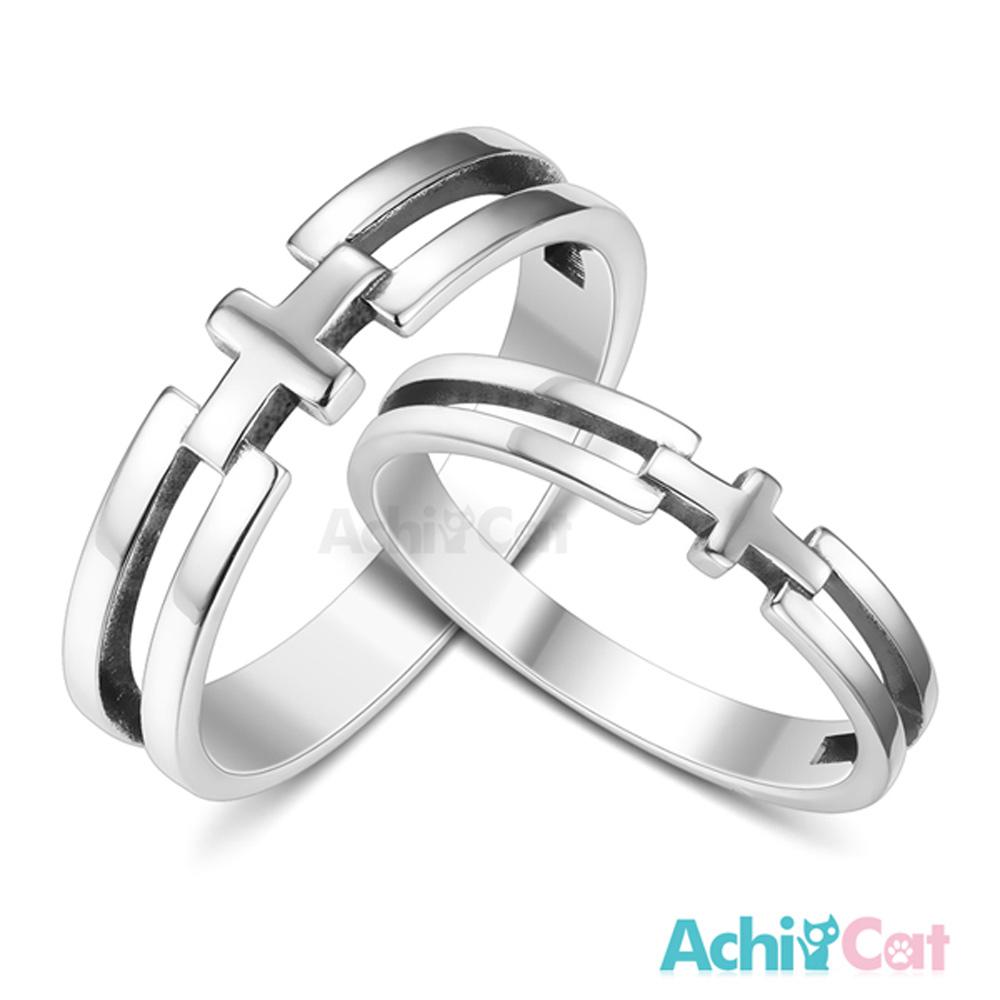 AchiCat 情侶戒指 925純銀戒指 永恆誓約 十字架 單個價格