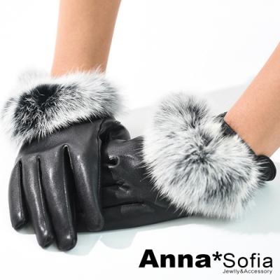 【2件69折】AnnaSofia 名媛兔毛球 仿羊皮革保暖手套(高貴黑)