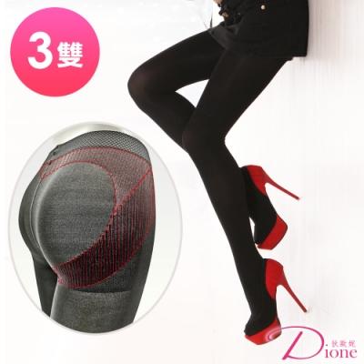 Dione 塑身褲襪 200丹高彈力 塑壓美型(3雙)