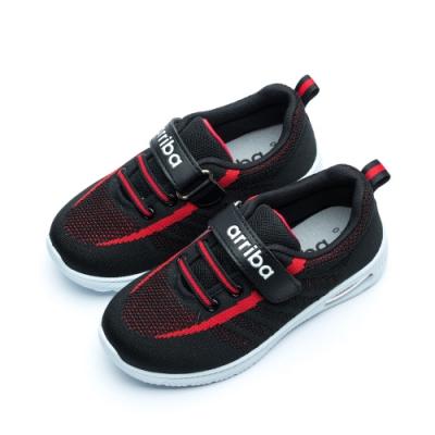 艾樂跑Arriba童鞋 魔鬼氈針織氣墊運動鞋-黑/藍 (TD-6280)