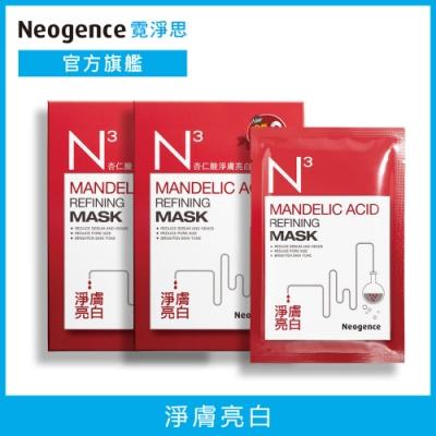Neogence霓淨思【買1送1】N3杏仁酸淨膚亮白面膜