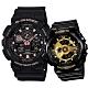 CASIO 卡西歐 雙色金屬 情侶手錶 對錶(GA-100GBX-1A4+BA-110-1A) product thumbnail 1