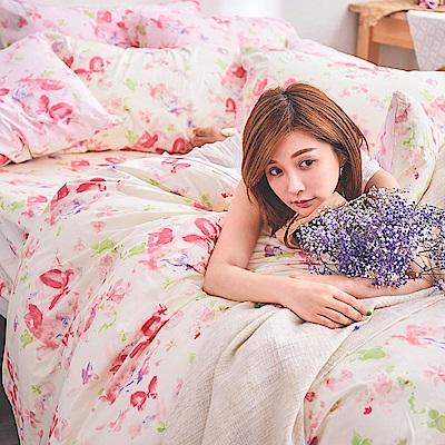 戀家小舖 / 雙人加大床包兩用被組  夢夢蝴蝶  100%精梳棉  台灣製