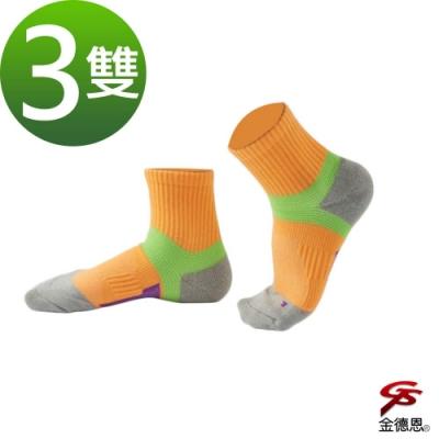金德恩 3雙咖啡碳紗足弓氣墊機能消臭襪