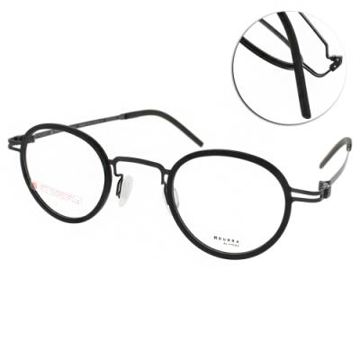 VYCOZ眼鏡 DURRA系列 薄鋼經典圓框款 /黑 #DR9004 BLK-B