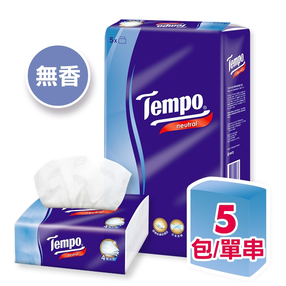 Tempo 4層輕巧包面紙 無香 (90抽x5盒)/串