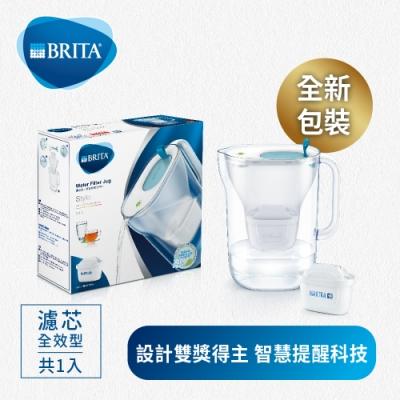 德國BRITA Style純淨濾水壺3.6L(內含1入濾芯)
