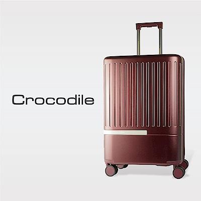 Crocodile 霧面拉鍊箱含TSA鎖-20吋-魅惑紅-0111-07120-10
