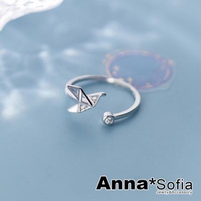 AnnaSofia 鑽點千紙鶴 925純銀開口戒指(銀系)