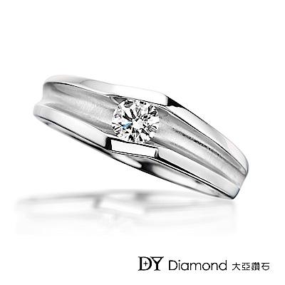 DY Diamond 大亞鑽石 18K金  0.30克拉 D/VS1 時尚男戒