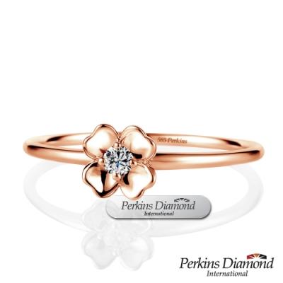 PERKINS 伯金仕 - Love幸運草玫瑰金系列 0.03克拉鑽石戒指