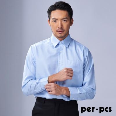 per-pcs 低調沉穩品質襯衫_717471