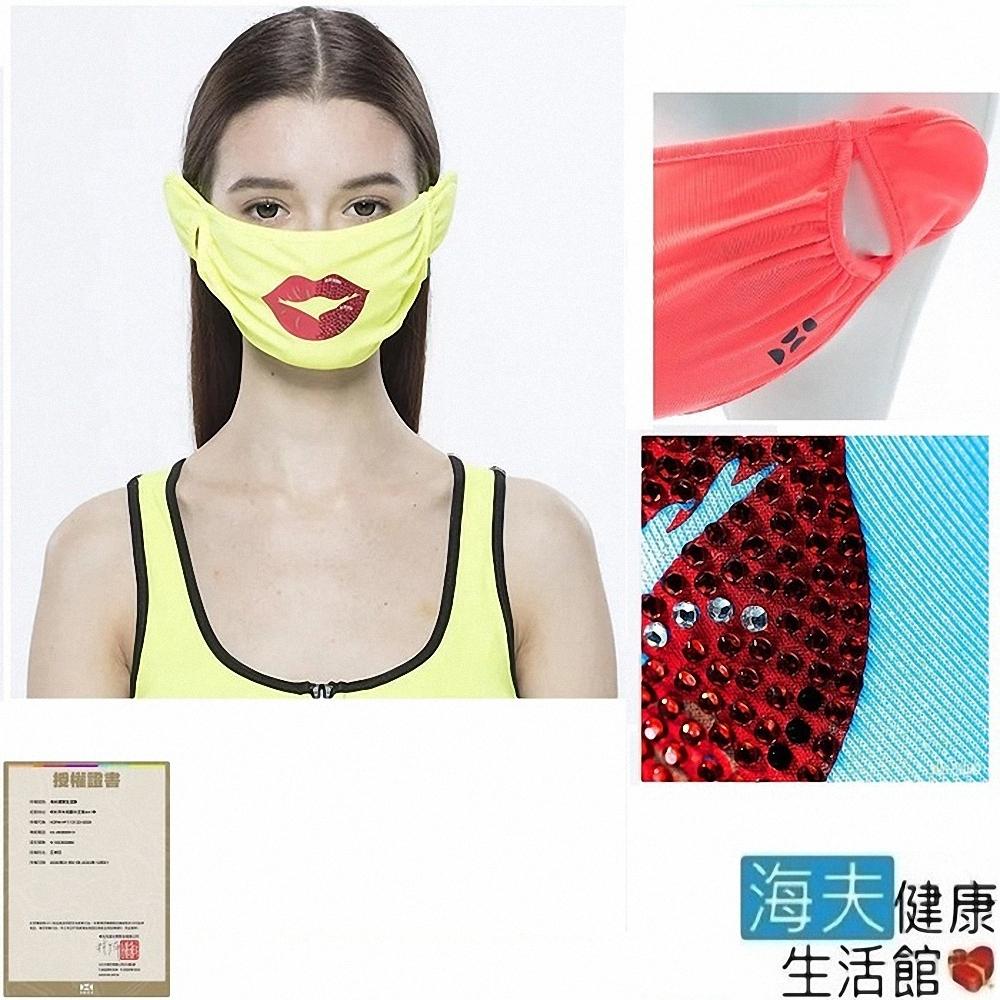 海夫健康生活館 HOII授權 后益 防曬 涼感 紅唇美膚口罩_大人/小孩款