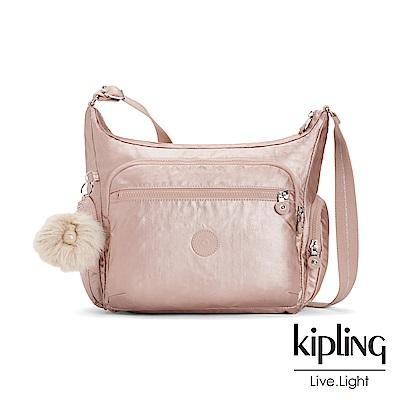 Kipling 金屬光暈微醺粉多袋實用側背包-GABBIE