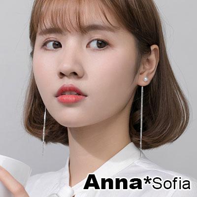 【3件5折】AnnaSofia 天然珍珠長圓點鍊 後掛墬925銀針耳針耳環(銀系)