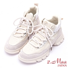 2.Maa 時尚拼接暈染牛皮綁帶工程短靴 - 白